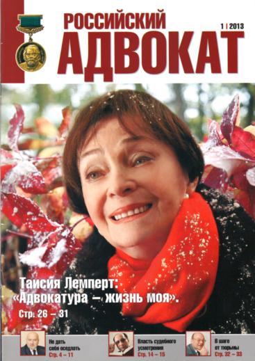 Журнал №1