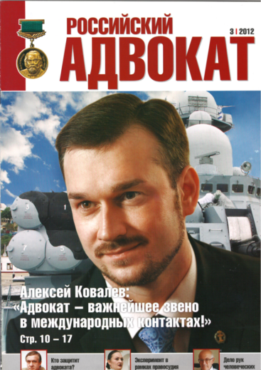 Журнал №3