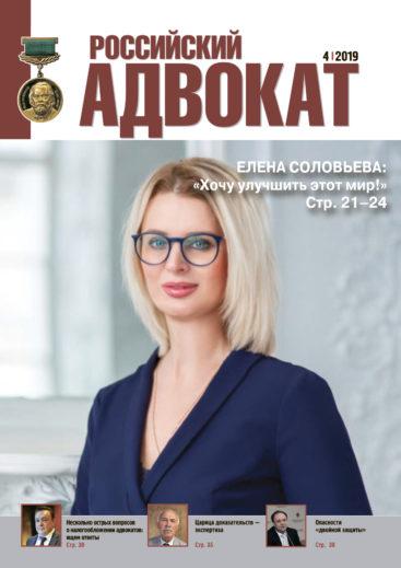 Журнал N4