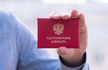 Совет АП г. Москвы разъяснил, как должны вести себя адвокаты в условиях угрозы распространения коронавируса