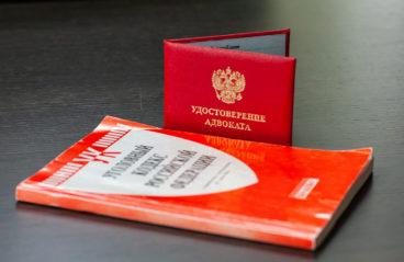 Адвокаты АП Кабардино-Балкарской Республики задержаны