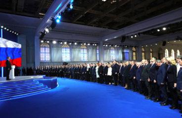 Президент России предложил внести ряд изменений в Конституцию РФ