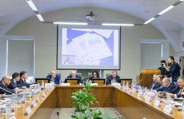Президиум и правление Ассоциации юристов России обсудили поправки в Конституцию РФ