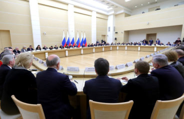Президент России встретился с членами рабочей группы по подготовке предложений о внесении поправок в Конституцию