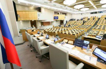 Госдума рассмотрит законопроект, наделяющий субъекты РФ правом устанавливать дополнительные случаи оказания бесплатной юридической помощи