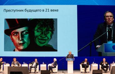 Участники «Ковалевских чтений» рассмотрели различные аспекты разрешения конфликтов