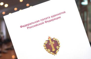 Президент ФПА РФ обратился к премьер-министру РФ в связи с запросами от адвокатов о порядке осуществления их деятельности в условиях эпидемии