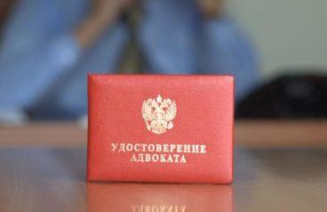 С 1 января 2021 г. размер базовой ставки оплаты труда адвокатов по назначению составляет 1500 рублей