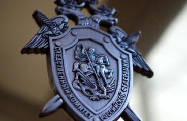 Следственный комитет РФ будет контролировать ход расследования дела в отношении адвокатов АП Кабардино-Балкарской Республики