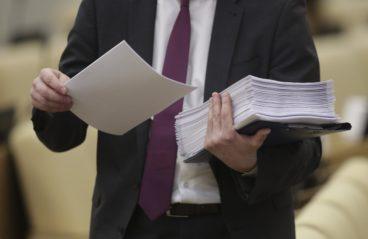 На общем собрании адвокатов ПА Республики Алтай избраны новый состав Совета и президент палаты