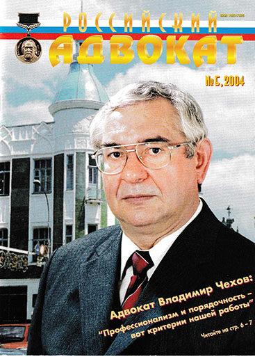 Журнал №5