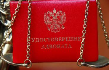 Адвокатам предлагается дать возможность исполнять депутатские обязанности на непостоянной основе