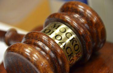 В апелляции устояло разъяснение КЭС об обращении адвокатов в правоохранительные органы