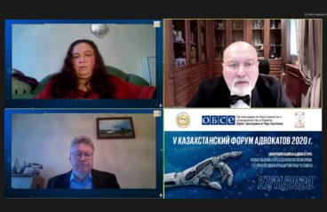 В дистанционном формате состоялся V Казахстанский форум адвокатов