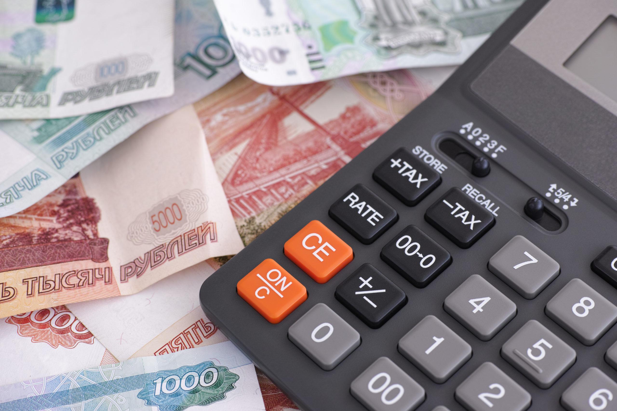 налог на полученный займ
