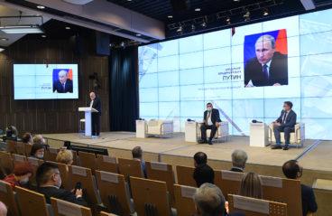 Съезд принял поправки в КПЭА