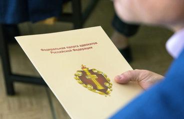 Совет ФПА выступил с заявлением по вопросу заключения отраслевых соглашений