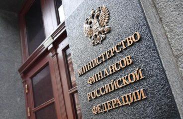 Под планы конфискации «роскошного» жилья предлагается поправить ГК РФ
